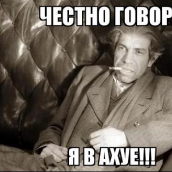 Cергей Шипицын