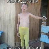 Виталий Загривый