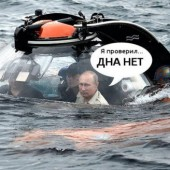 Павел Многодетный