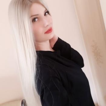Мари жерлицына