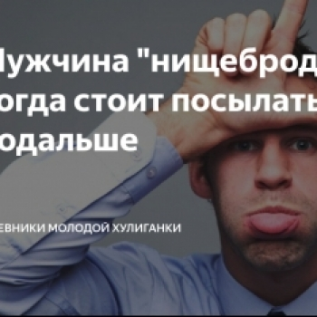 ХазбикПротив Абдурозика
