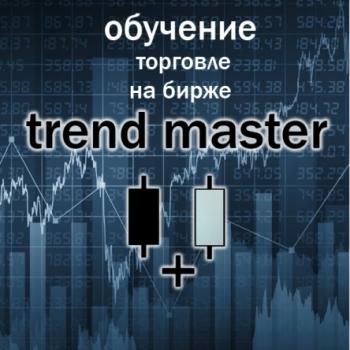 trendmaster instagram