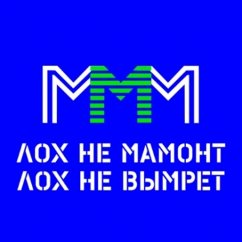 Криптоинвестор НаМетро