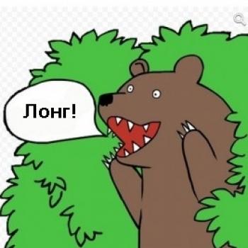 Медведь с водкой и балалайкой