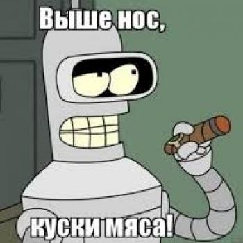Александр Аклапь
