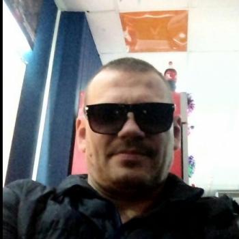 Максим Сергеевчи