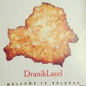 Dranik Land