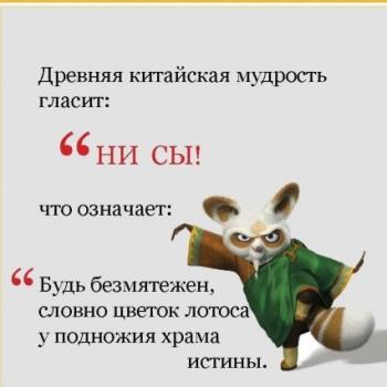 Джони Красавчик