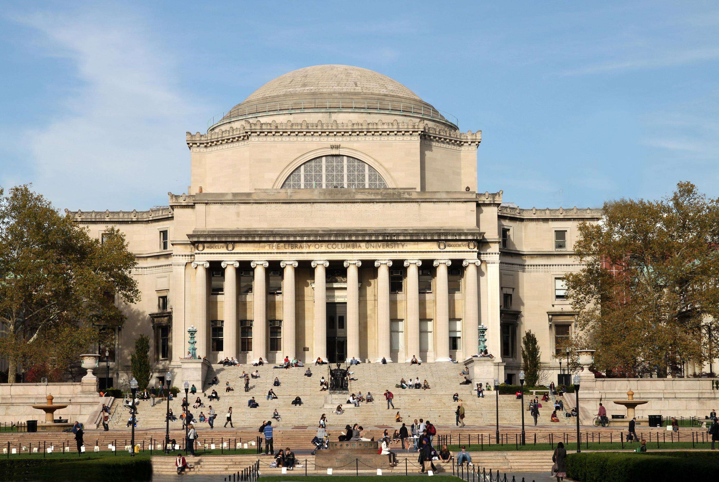 Колумбийский университет в Нью-Йорке